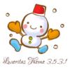 Luxeritas 3.5.3.1 リリース | Luxeritas Theme