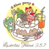 Luxeritas 3.5.7 リリース | Luxeritas Theme