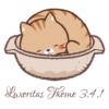 Luxeritas 3.4.1 リリース | Luxeritas Theme
